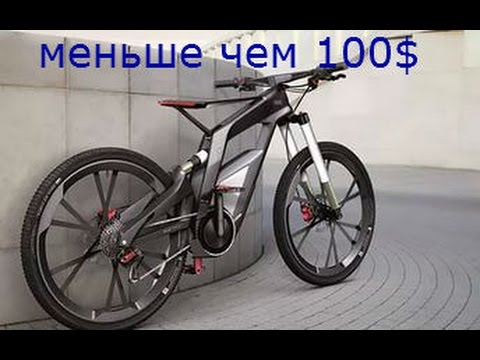 Велосипед менее 100$, Аферисты в Сетях!!! 2016 AVITO, OLX