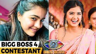 Bigg Boss 4-ல் Bigil Amritha-வா? யாருப்பா அந்த 14 contestants | IPL, MS Dhoni, Amritha Iyer