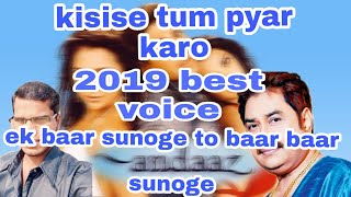 Kisise Tum Pyar Karo With Kumar Sanu..Best Voice 2019..Viral Video