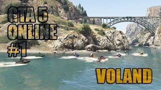 GTA 5 Online (Нарезочка #1) - Удалить из друзей