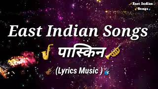 Eastindian Songs Free MP3 Song Download 320 Kbps