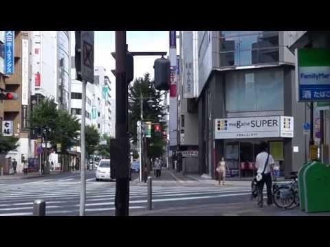 Tour Atsugi.
