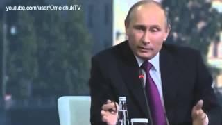 Позор тупого двойника Путина!