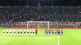 2018 天皇杯 モンテディオ山形vsFC東京 PK.