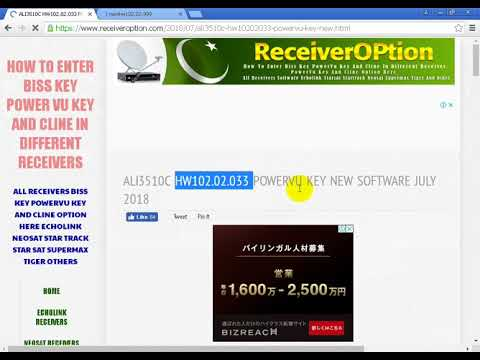 ALL GREEN GOTO Receivers F1 F2 New Software Update
