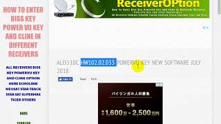Download - green goto receiver new software 23 may 2018