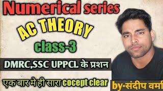 # AC theory numerical ac theory धारा व वोल्टता की समीकरणों पर आधारित प्रशन ac theory numerical
