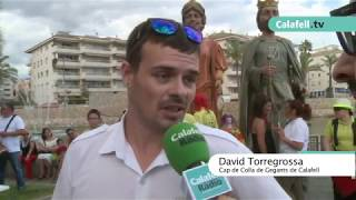 Cercavila gegantera de la Festa Major de Calafell 2017