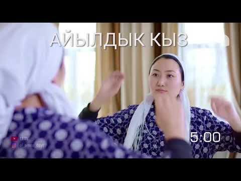Назира Айтбекова. Эл эмне дейт.