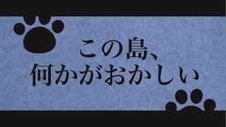 9月20日(土)劇場版全国ロードショー決定! http://www.mame-shiba.inf...