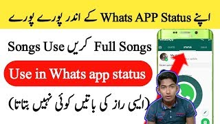 How to use 7mint song in whats app status