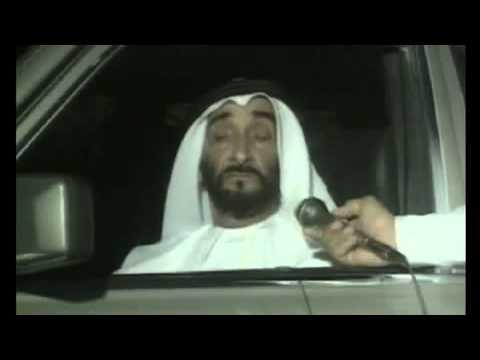 Sheikh Zayed Bin Sultan 04 mp4   YouTube