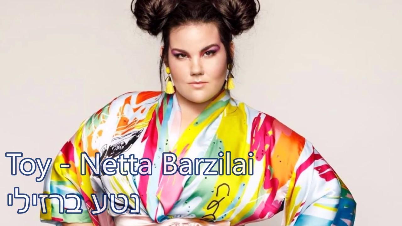 Netta Toy Israel Eurovision 2018 Lyrics Winner