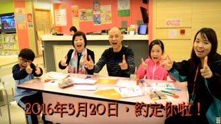 香港路德會社會服務處