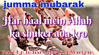 New Heart touching jumma mubarak dua Allah se dard bhari dua my mother