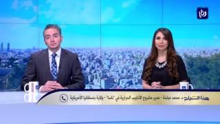 د. محمد العبابنة - انجاز أردني في علم الفضاء عبر وكالة ناسا