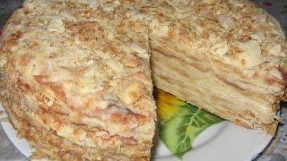 Торт Старый Наполеон