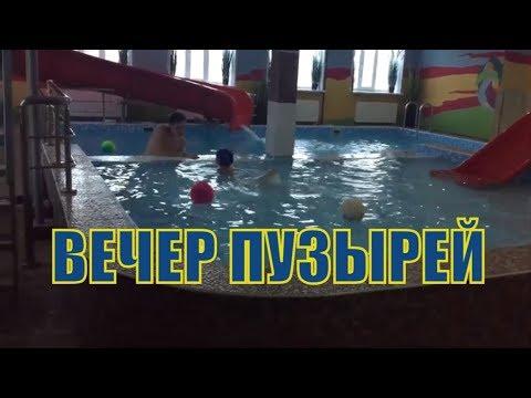 Vlog Фестиваль Парк в Рязанской области. СПА и БАССЕЙН в ОТЕЛЕ