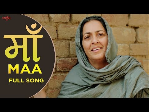 ਮਾਂ Maa (Full Music Video) - Pardeep Sran | Mothers Special Song | Latest Punjabi Songs 2018