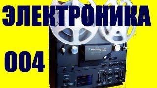 Електроніка-004 ремонт і настроювання.