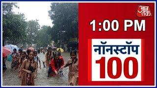 पानी-पानी Mumbai! शहर की सड़कों पर समंदर, School-College बंद | Nonstop 100
