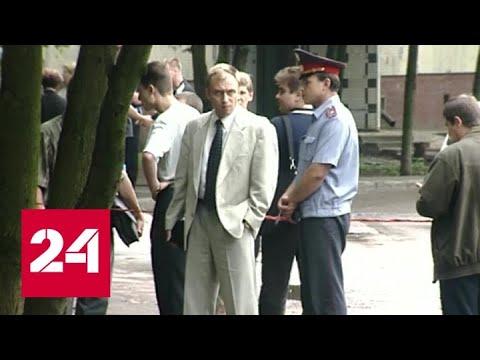 Как появилась ореховская ОПГ: расследование Эдуарда Петрова - Россия 24