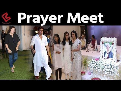 Kabhi Haan Kabhi Naa के डायरेक्टर Kundan Shah की Prayer Meet में पहुंचे Shah Rukh Khan Mp3