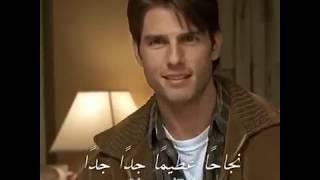 انت تملكتني عندما قلت مرحباً - انا احبك - ستوري حب HD
