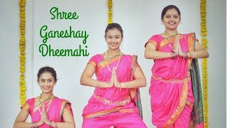 Happy Ganesh Chaturthi | Semi Classical | Team Naach Choreography