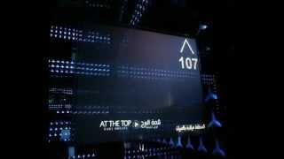 Dubai - Ascenceur Burj Khalifa Tower At The Top