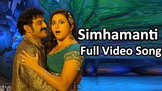 Simhamanti Full Video Song || Simha Movie || Bala Krishna,Nayantara