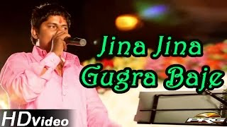 """Jina Jina Gugra Baje"" 