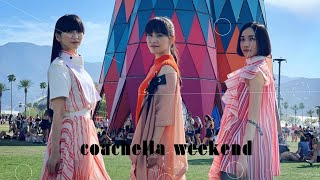 Perfume - The Road to Coachella 2019