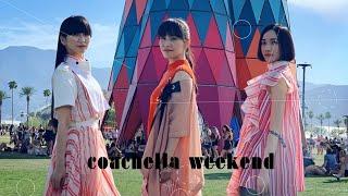 Perfume - The Road to Coachella 2019
