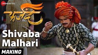Shivaba Malhari - Making | Farzand |Mrinal K, Chinmay M, Ankit M, Ajay P, Pravin T, Astad K,Harish D