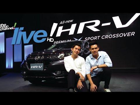 The Coup Channel : เปิดตัว/เจาะลึก NEW Honda HR-V
