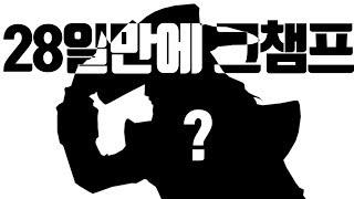 【ENG SUB 12/01】 28일만에 다시 써보는 그챔프 .. 도파 트페 VS 제드 ( TF vs Zed Dopa stream Dec.01 )