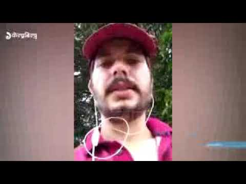 GORE DON (Chudamani upreti) video before surrendering