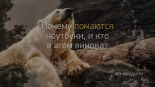 """Новость дня: """"В Комсомольском сгорел частный дом"""" и другие главные новости за 2021-01-09"""