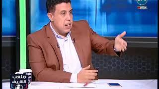 الخضري يفاجئ احمد الشريف بالرد علي تريقة عبد الله جورج من صفقة القرن