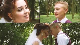 Свадебная прогулка 2019