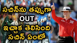 Cricket Umpire Simon Taufel About Sachin's Wrong Decision In Trent Bridge Test | Telugu Buzz