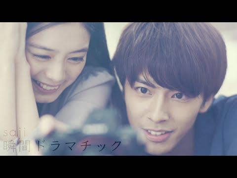 saji - 「瞬間ドラマチック」(長編アニメーション映画「君は彼方」主題歌) MUSIC VIDEO