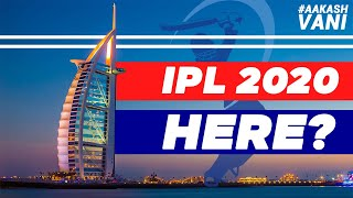 3 COUNTRIES that can host IPL 2020 | #AakashVani | IPL 2020 News