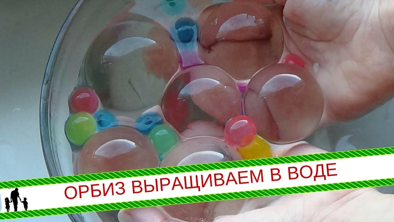 kak-sdelat-shariki-rastushie-v-vode-v-domashnih-usloviyah-video
