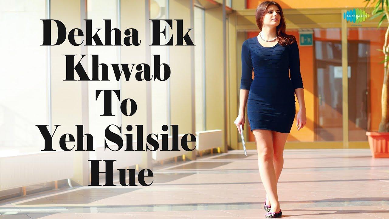 storiyaan-short-stories-dekha-ek-khwab-6-mins-story
