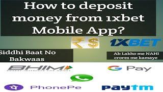 Deposit on 1XBET MOBILE APP How to deposit money on 1xbet Mobile app via Paytm