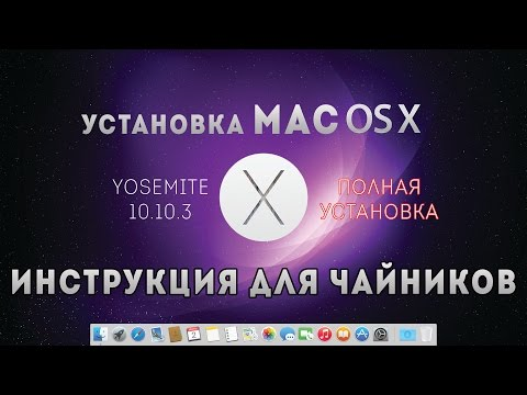 How to Install macOS Sierra on PC Without Mac   Hackintosh   No Mac
