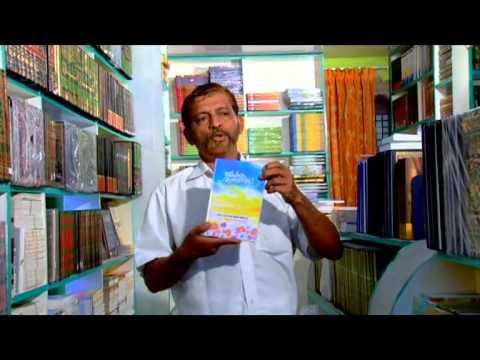 Arabian Book House