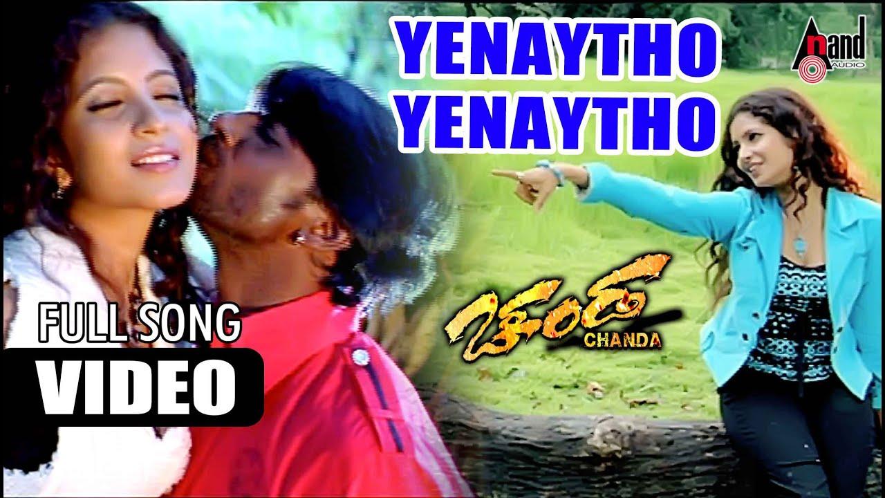 Download Chanda | Yenaytho Yenaytho | Kannada Video Song | Duniya Vijay | Shubha Poonja | S. Narayan